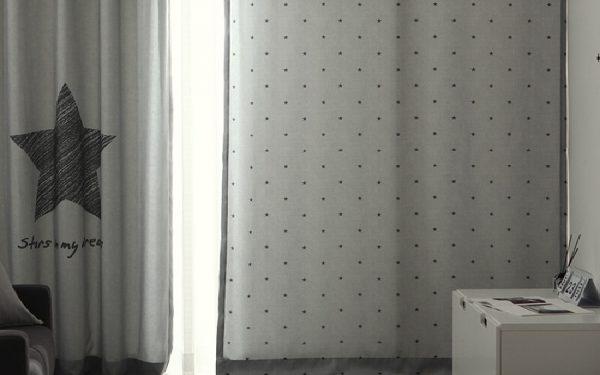 Luxdezine Blackout Curtains Starlit
