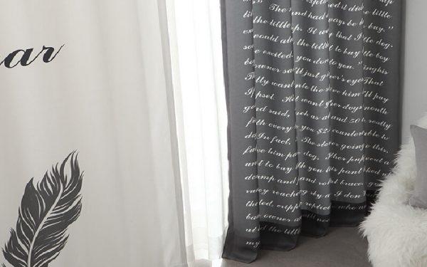 Luxdezine Blackout Curtains Wonderful