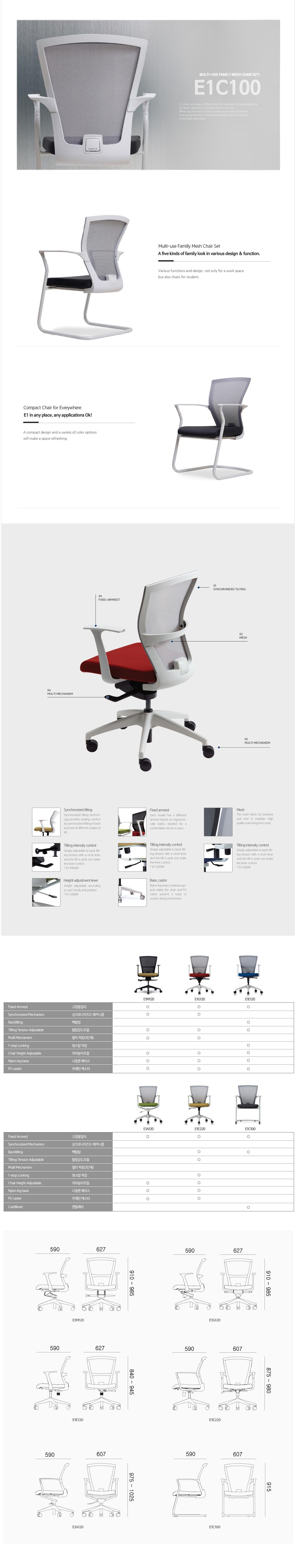 Luxdezine Multipurpose Chairs E1C100