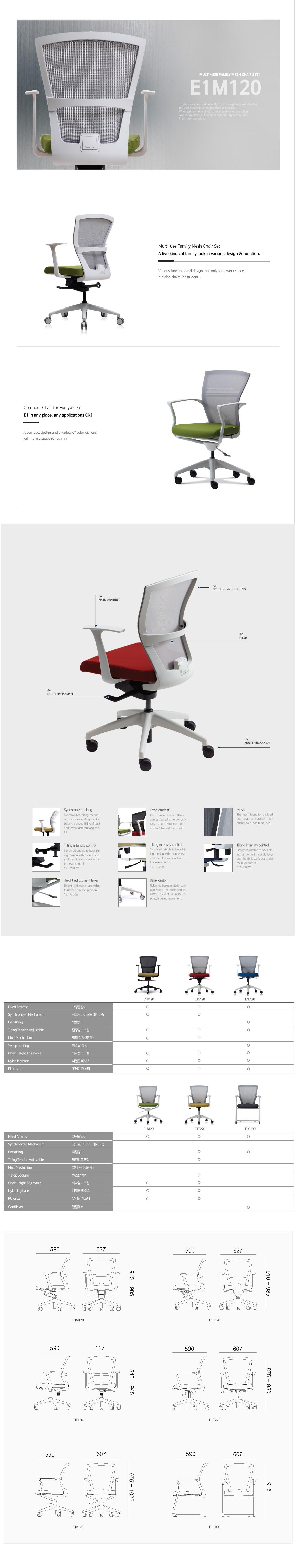 Luxdezine Multipurpose Chairs E1M120