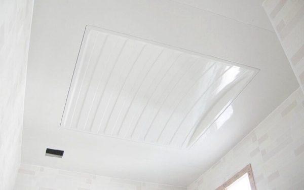 Luxdezine Plastic Ceiling Bathroom White