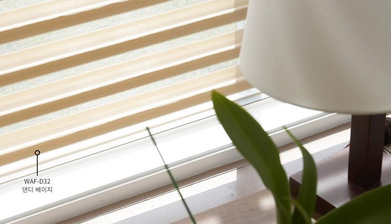 Luxdezine Window Blinds 3D Shade Privacy Interior Zoom