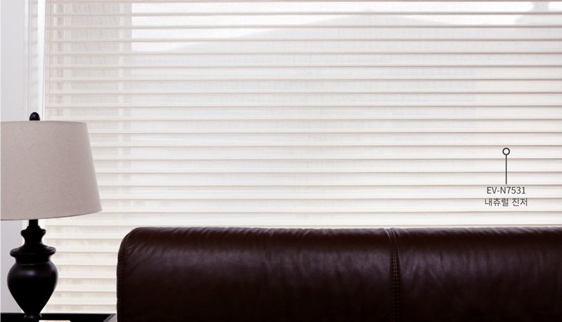 Window Blinds 3D Shade Privacy Living Room White Center