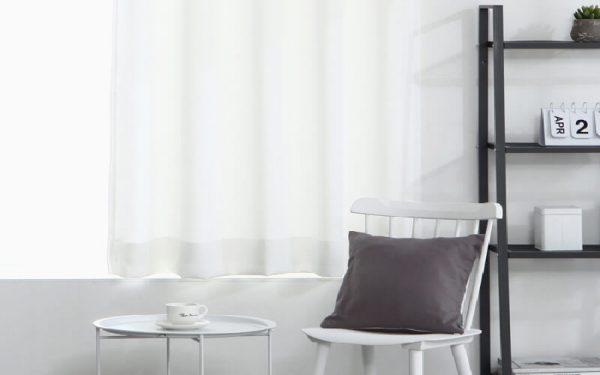 Luxdedzine Blackout Curtains Soft White