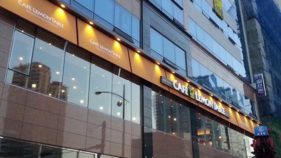 Luxdezine Fixed Awning Building Cafe Lemon Table