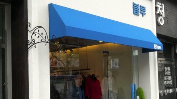 Luxdezine Fixed Awning Korea Blue