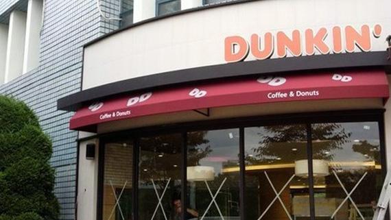 Luxdezine Fixed Awning Korea Dunkin Donut