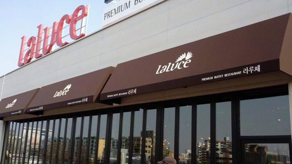 Luxdezine Fixed Awning Laluce Korea